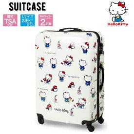 ハローキティ スーツケース Lサイズ 90L 軽量 TSAロック搭載 ABS製 キャリーバッグ キャリーケース 旅行鞄 サンリオ Hellokitty ミルク かわいい おしゃれ キャラクター グッズ (メーカー直送、代金引き不可)