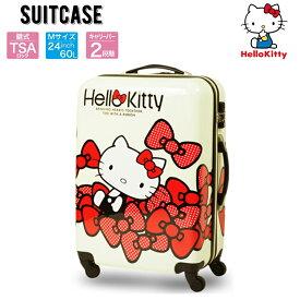 ハローキティ スーツケース Mサイズ 60L 軽量 TSAロック搭載 ABS製 キャリーバッグ キャリーケース 旅行鞄 サンリオ Hellokitty リボン かわいい おしゃれ キャラクター グッズ (メーカー直送、代金引き不可)