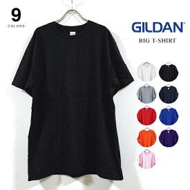 GILDAN ギルダン 5.3オンス プレミアムコットン ビッグTシャツ 半袖 無地 メンズ 【 送料無料 】 Tシャツ ビックTシャツ ビッグシルエット ビックシルエット 大きいサイズ ストリート系 白 黒 グレー 紺 赤 青 オレンジ 紫 ピンク