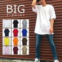 ビッグTシャツ 半袖 メンズ 無地 【 送料無料 】 ビッグシルエット ロング丈 tシャツ ヘビーウェイト コットン ストリート系 ストリート Tシャツ オーバーサイズ 大きいサイズ ビックTシャツ ビックシルエット 白 黒 紺 グレー 赤 青 黄 ピンク