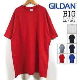 GILDAN ギルダン 6オンス ウルトラコットン ビッグTシャツ 半袖 メンズ 無地 【 送料無料 】 USAライン ビックTシャツ ビッグシルエット ビックシルエット 大きいサイズ ストリート系 白 黒 グレー 紺 赤 青