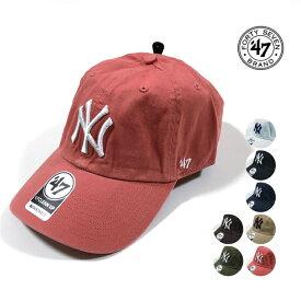 47 Brand フォーティ ブランド NY Yankees CLEAN UP 6パネル キャップ ユニセックス 【 送料無料 】 newyork ニューヨーク ヤンキース ローキャップ ベースボール 帽子 ストリートブランド ストリート系 ファッション