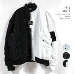 スーパービッグシルエット中綿入りMA-1ジャケットブルゾン長袖メンズ【送料無料】ワイドフライトミリタリージップアウターストリート系ファッションカジュアルオーバーサイズ大きいサイズ白ホワイト黒ブラッククレイジー切替ML