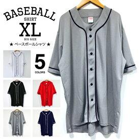 ベースボールシャツ 半袖 XL メンズ 【 送料無料 】 ベースボール シャツ 大きいサイズ ビックTシャツ ビッグTシャツビッグシルエットTシャツ ビックシルエット ロング丈 ヒップホップ b系 Tシャツ ストリート系 白 黒 赤 紺 グレー