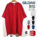 GILDAN ギルダン 6オンス ウルトラコットン ビッグTシャツ 半袖 メンズ 無地 【 送料無料 】 USAライン ビックTシャツ ビッグシルエット ビックシルエット 大きいサイズ ストリート系