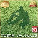 送料無料 《 ナチュラル 人工芝 》 ロール 1m × 10m 35mm C型 人工芝生 芝生 マット 人工芝マット リアル人工芝 防草…