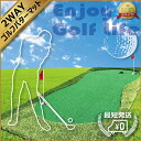 【楽天ランキング1位】《 オリジナル 2way ゴルフ パターマット 》 1.2m × 3.2m 12mm 35mm パター練習 ゴルフマット …
