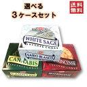 送料無料♪人気のお香集めました♪お香 コーン 種類豊富送料無料 3ケースセット(10個×12箱)×3ケースの計36箱全30…
