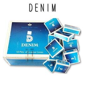 5のつく日はポイント10倍!!南国リゾートの香り♪有名で大人気♪デニムのコーンタイプのお香SHASHI社 DENIMお香コーン 1ケースセット(12箱入り)1箱10個なので120個分