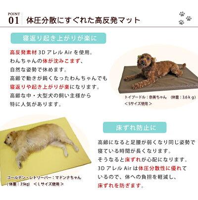 ペットケアマット体圧分散マットLサイズ(約95×132×4cm)中〜大型犬用ペット用クッションソフトレザーカバー付き日本製床ずれ防止老犬介護用品高反発マットペット用マットペットマット洗えるペット用品ドッグケアマットパラレーヴ(TM)使用