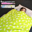 お昼寝布団カバー 綿100% 日本製 男の子 A2【受注生産】ベビー布団カバー サイズオーダーカバー(日本製)お昼寝カバー…