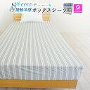 接触冷感 COLD-E ボックスシーツ クイーンサイズ 160×200×30cm 涼感 ベッドシーツ ベッドカバー マットレスカバー B…