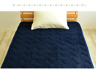 あったか無地6色マイクロファイバー敷きパッドクイーンサイズ(160×205cm)柔らかい暖かいマイクロファイバー丸洗いOKクィーンあったか冬敷パッド敷パットベッドパッドベッドパットあたたかい敷き毛布あったか敷きパッド《6.S2》
