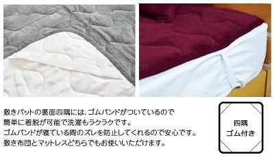 NEW☆選べる9サイズ&4カラー☆カラー無地マイクロ敷きパッドクイーンサイズ(160×205cm)クィーンふわふわもこもこ丸洗いOK冬用パット
