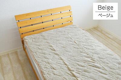 あったか無地マイクロファイバー敷きパッドクイーンサイズ(160×205cm)柔らかい暖かいマイクロファイバー丸洗いOKクィーンあったか冬敷パッド敷パットベッドパッドベッドパットあたたかい敷き毛布《6.S2》