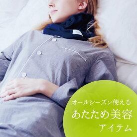 【公式店】Sleepdays(スリープデイズ)(日本製) Recovery Multi-Wear(リカバリー マルチウェア)[睡眠 ネックウォーマー 快眠 不眠 ぐっすり]