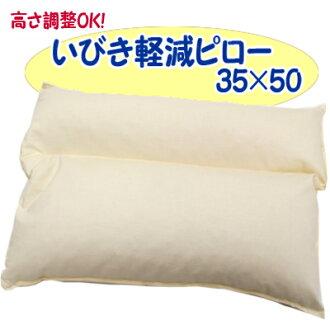 Snoring pillow (snoring reduction pillow) snoring measures prevention pillow fs3gm