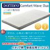 Dormeo three folded bedding bedding layer semi-single magniflex as highly resilient mattress mattress Nishikawa tri-fold mattress 2-tier 敷fu and I polyurethane back pain NUO3791231 3-year warranty