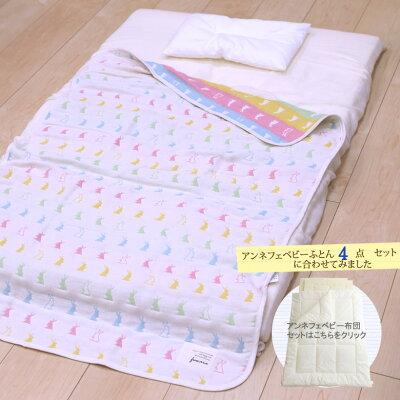 日本製綿100
