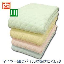 西川 マイヤー タオル 汗取り 敷きパッド シングル(シングルロング)サイズ 西川の布団パイル タオル 増量タイプ