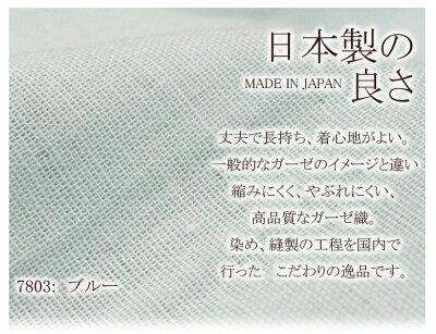 日本製ダブルガーゼ綿100%掛け布団カバークイーンロング210×210cm(掛けカバー掛け布団掛けふとんカバー布団カバー)2重ガーゼ二重ガーゼ無地シンプルかわいいナチュラル