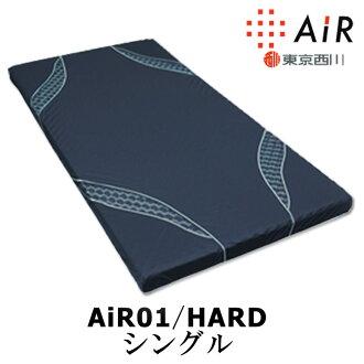 床墊床上用品 Nishikawa 空氣空氣空氣床墊床墊 (120 牛頓硬海軍 01) 單個 Nishikawa 空氣 Nishikawa 產業哈薩克斯坦、 哈薩克斯坦、 哈薩克斯坦嘎嘎那慕爾