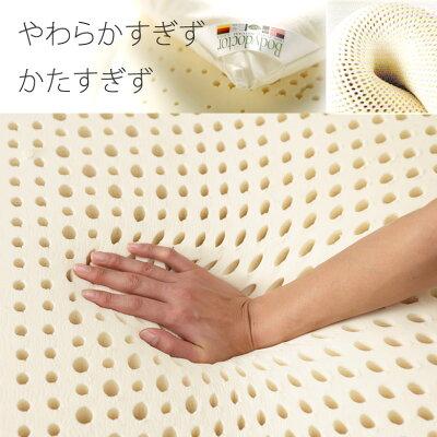 天然素材マットレス綿布団