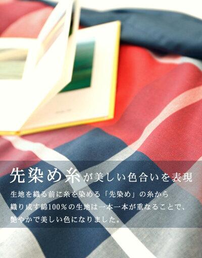 FabtheHomeデイスターブロックチェック柄ピローケース43×63cm用綿100%ツイル(枕カバーチェック柄トリコロールカラー北欧カントリーノルディックモダンファブザホームレッド系ホワイト系ブルー系大人かわいい)