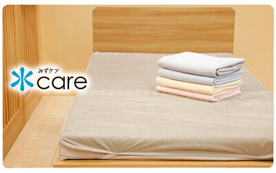 防水シーツおねしょシーツシングルパイル生地蒸れにくい防水シーツ乾燥機洗濯機もOKランキング人気大人介護寝汗対策100x205cm