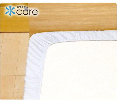 防水ボックスシーツおねしょシーツキングサイズパイル生地蒸れにくい防水シーツ乾燥機洗濯機もOKランキング人気大人介護寝汗対策180x200x30cm