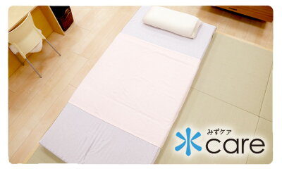 業務用ゴムなし防水シーツ(防水敷きパット/おねしょシーツ半身サイズ100x150