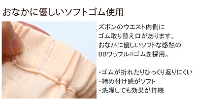 ダブルガーゼパジャマメンズ、レディース兼用日本製紳士・婦人兼用綿100%パジャマガーゼ楽天【メール便不可】