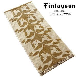 【2枚セット】フェイスタオル 北欧のおしゃれでかわいいブランド フィンレイソン まとめ買い2枚セット 今治タオル 今治産 日本製 Finlayson パンダ