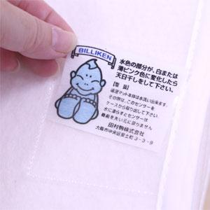 洗える除湿シート東洋紡モイスファインシングルさらっとファインスタンダード布団除湿マットカビ対策おすすめ消臭抗菌防カビやわらかくマットレスの上にも