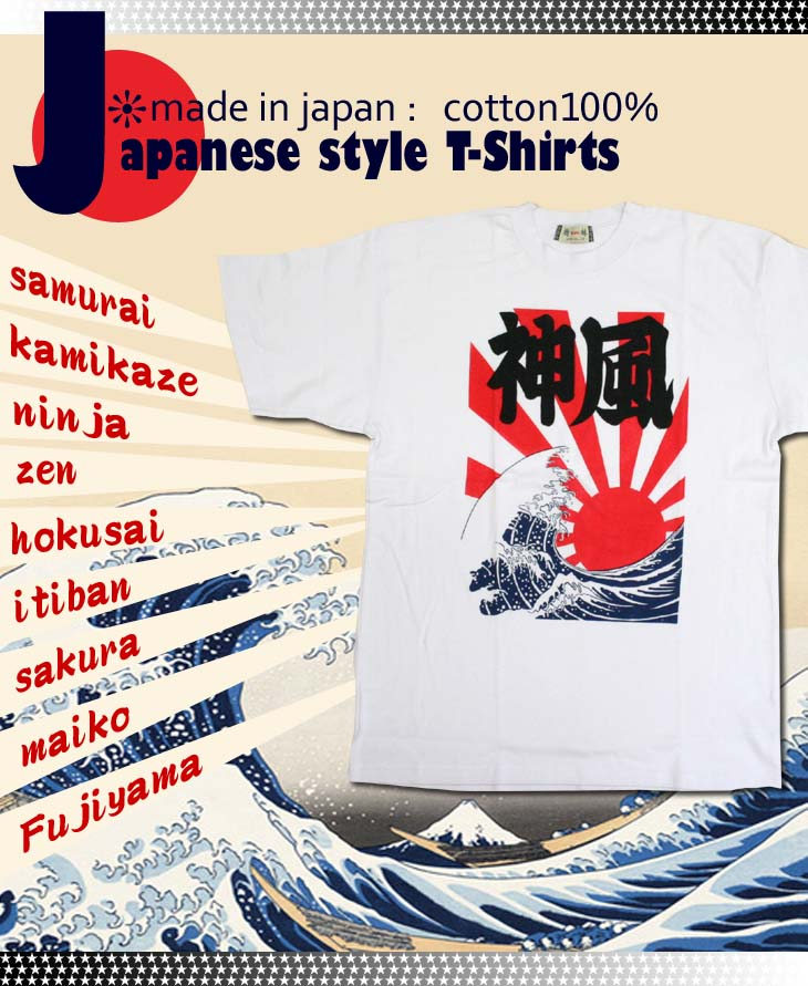 和柄  Tシャツ  M/L/LLサイズ 日本製【japanese style Tshirts】