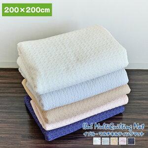 マルチキルティングマット イブル 約200×200cm コットン 綿 綿100% プレイマット フロアマット ラグ マット 丸洗い 洗える