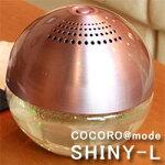 COCORO@mode空気清浄機シャイニーLサイズ