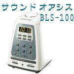 サウンド・オアシスアロマ機能付き光目覚まし時計BLS-100