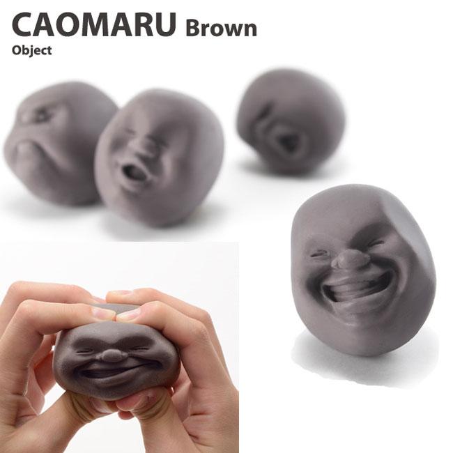 アッシュコンセプト CAOMARU Brown object カオマル ブラウン Ge!(ゲッ!)Ho!(ホッ!)Ni!(ニッ!)Poo!(プー!)  D-840-GE/HO/NI/PO