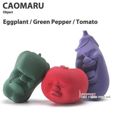 アッシュコンセプト CAOMARU Eggplant/Green Pepper/Tomato object カオマル エッグプラント/グリーンペッパー/トマト D-842-EG/GR/TM