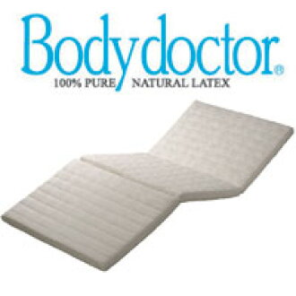 真正的身体医生轻折叠式床垫,90 × 195 × 7.5 厘米 【】