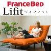 法国床沙发床电梯 (Lifit) 奥斯曼将半单大小设置