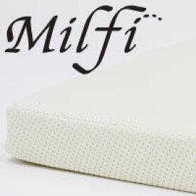 ビラベック ミルフィ100 ラテックス マットレス 厚さ10cm ダブル 140×195×10cm【送料無料】milfy