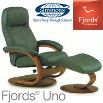 Remarkable Fjord Reclining Chair Uno C Base Chair Foot Stool Set A Leather Type A Software Line Fjords Uno C Base Cheir Simmons Leather Chair Study Living Creativecarmelina Interior Chair Design Creativecarmelinacom