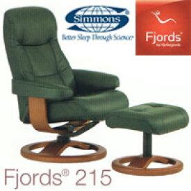 フィヨルド リクライニングチェア 215 Rベースチェア+フットスツールセット(レザータイプ:ノルディックライン)【配送・設置無料】Fjords215 R BASE CHEIR シモンズ 椅子 書斎 リビング 北欧 リモート