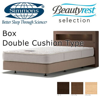 真正的席梦思席梦思床头箱双缓冲型倍约 141 x 床头板高度 86 厘米床垫和弹簧箱并不包括 HE1272 * 床头板只