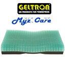 ジェルトロン ピロー マイズ ケア Myz care 約W60×L33×H5.5〜9.5cm(高さ調節3段階可能)【送料無料】GELTRON 枕 まく…