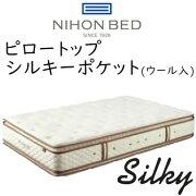 日本ベッドマットレスピロートップシルキーポケット