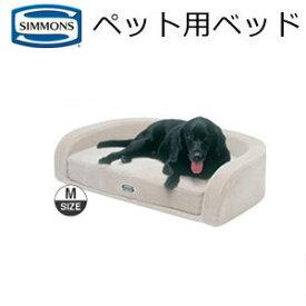 シモンズ ドッグ ベッド フルセット Mサイズ(奥行70cm×幅111cm×高さ26〜16cm)大型 DOG4000N マットレス【送料無料】ペット 寝床 犬 家 ドッグマットレス simmons bed