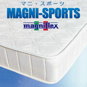 マニフレックスマニ・スポーツ
